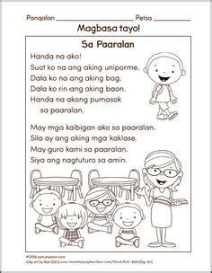 alpabetong filipino images filipino classroom