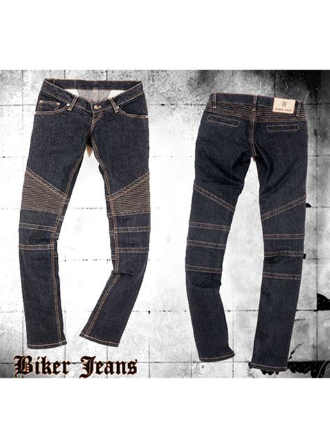 biker denim jeans  makeyourownjeans