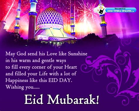 Eid Wishes Picture by Eid Ul Fitr 2012 Wallpapers Eid Mubarak Quotes Wishes Eid