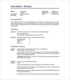 best resume template download latex resume template 8 free word excel pdf free download free premium templates