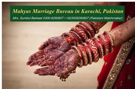 lairage bureau marriage bureau in pakistan