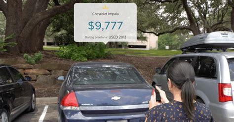 supercharging car buying  computer vision