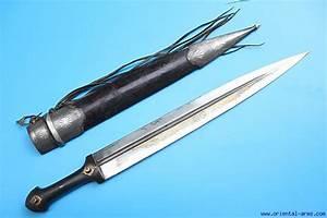 Oriental-Arms: Fine and Heavy Qama Sword