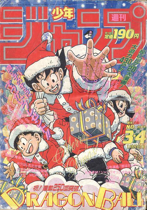 christmas with son family dragon ball females photo