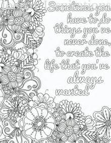Inspirational Quotes Printable Coloring Pages Adult