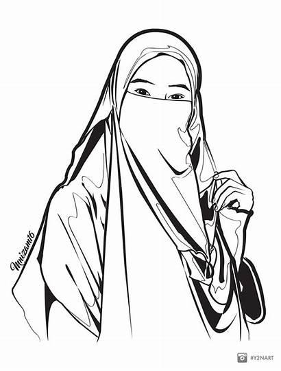 Gambar Niqab Muslimah Wanita Berpurdah Ukhti Hitam