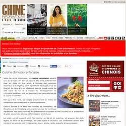 cuisine cantonaise chinoise pearltrees