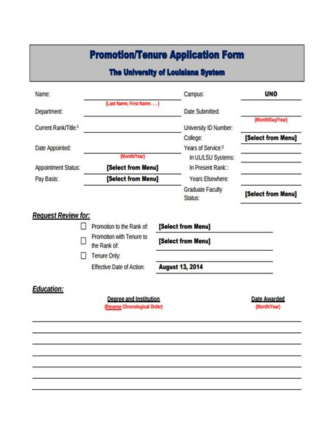 promotion request forms   ms word