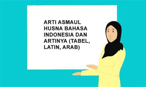 arti asmaul husna bahasa indonesia  artinya latin