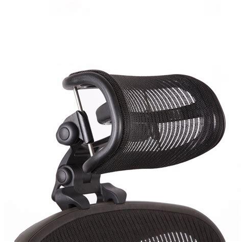 Aeron Chair Headrest Hong Kong by Aeron Headrest By Engineered Now Singapore