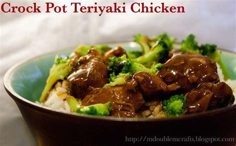 teriyaki chicken recipe dishmaps