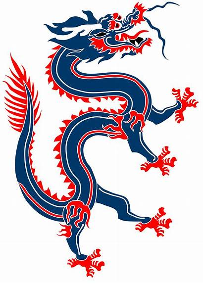 Ancient Dragon China Cliparts Chinese Clipart Designs