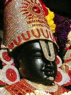 tirupati tirumala  lord venkateswaras balaji
