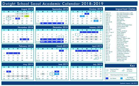 calendar dwight school seoul