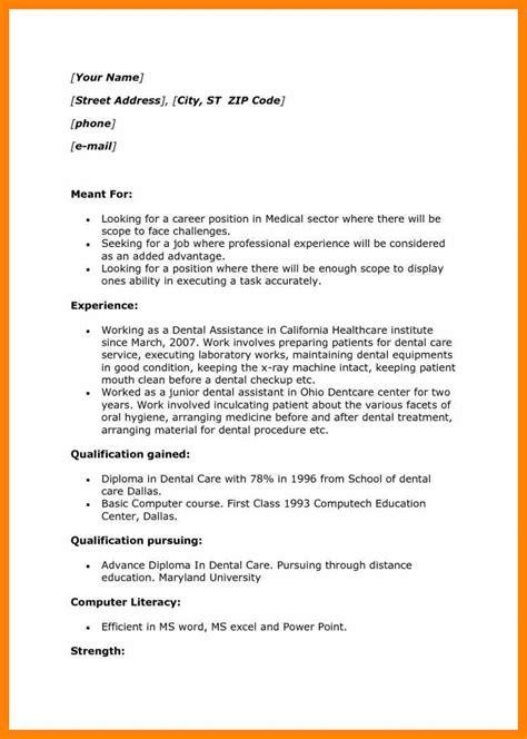 payroll clerk resume summary resume templates retail