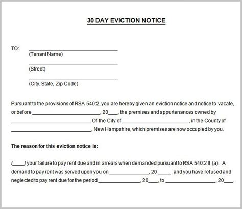 30 day notice to vacate ohio form eviction notice form michigan form resume exles