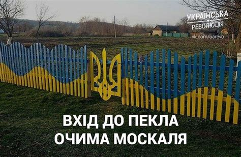 17 Best Images About All Things Ukrainian On Pinterest