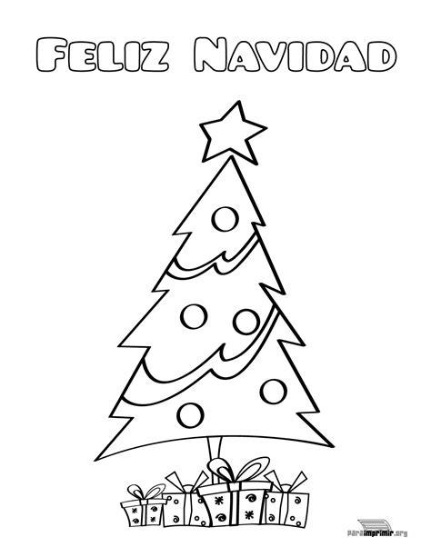 193 rbol de navidad para colorear y para imprimir