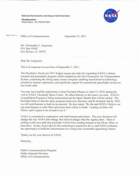 jackass letters dear nasa