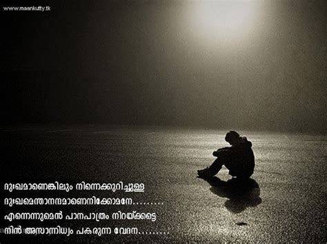 not angka you are not alone sad quotes