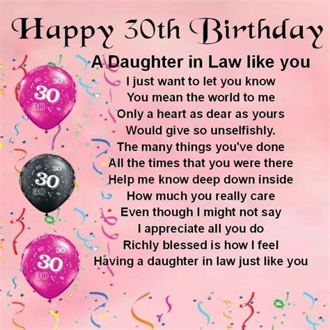 30th Birthday Quotes For Daughter In Law