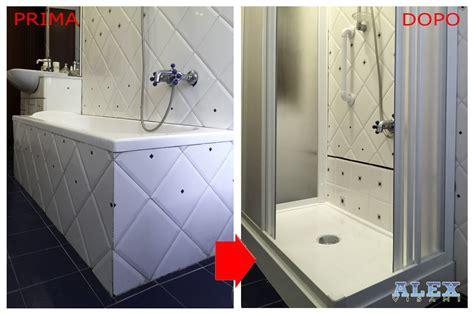 cambio vasca da bagno in doccia cambio vasca con doccia a prato soluzione standard con