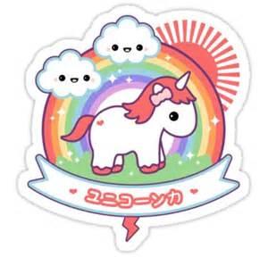 Super Cute Kawaii Unicorn