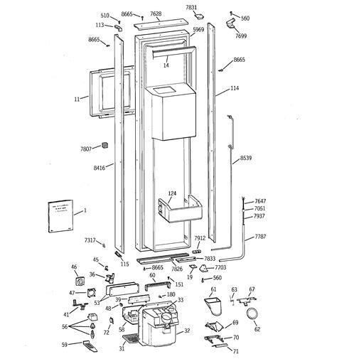 ge  monogram ref parts model zisbdxa sears partsdirect