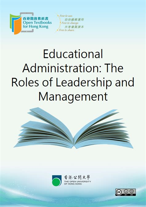educational administration  roles  leadership