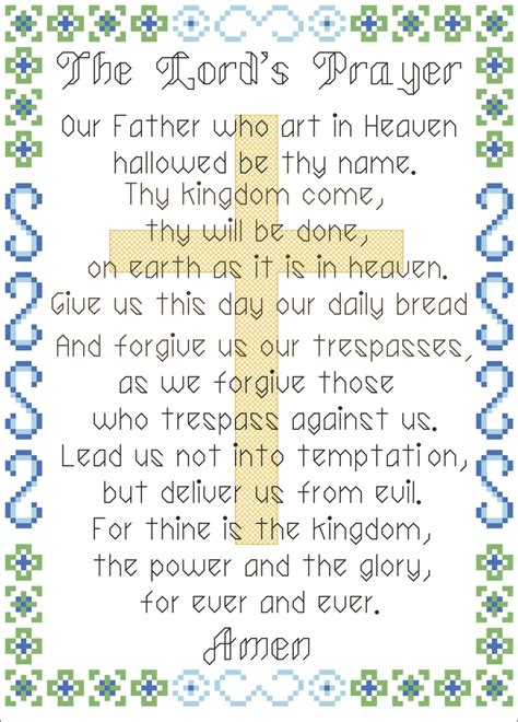 counted cross stitch pattern  lords prayer instant