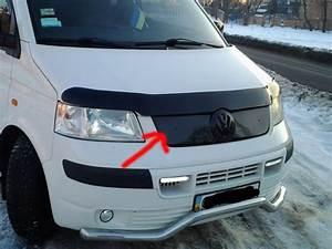 T5 Multivan Unfallwagen Kaufen : multivan t5 winter k hlergrill gl nzend kaufen sie im online shop dd ~ Jslefanu.com Haus und Dekorationen
