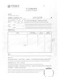 resume for application sle pdf sle application letter for bank teller mba essay writing services greencube global