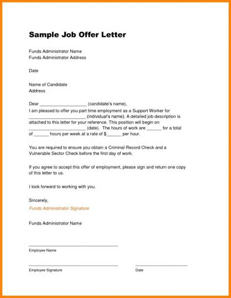 job offer letter template job offer template job offer