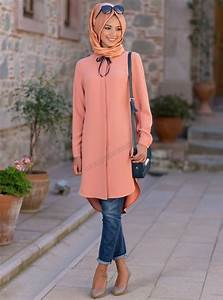 Latest Women Casual Hijab Styles with Jeans Trends 2018-2019