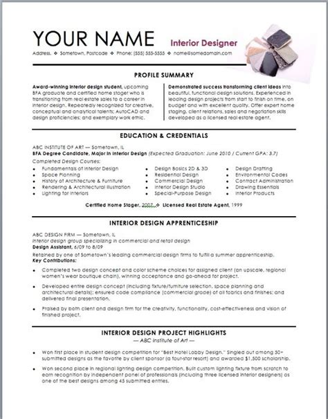 assistant interior design intern resume template