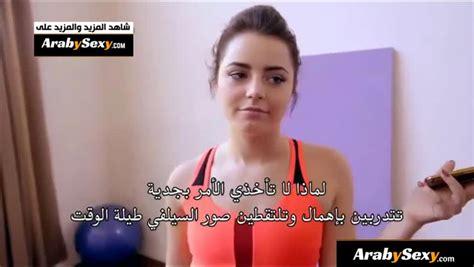 افلام سكس طويلة كاملة Archives سكس افلام سكس عربي و اجنبي مترجم Arab Sex Porn Movies
