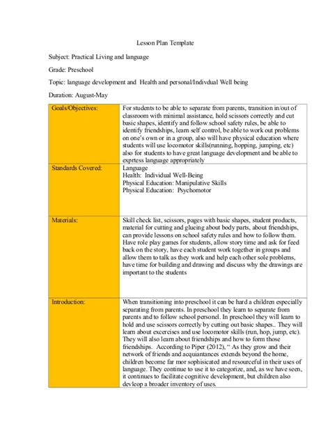 lesson plan template 925 | lesson plan template 2 638