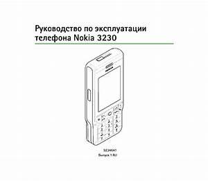Mobile Phone Nokia 3230
