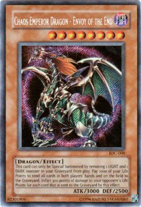 yu gi oh invasion of chaos single chaos emperor dragon