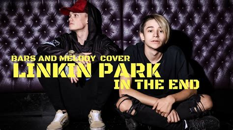 It is a way of organizing the written music in small sections. Linkin Park - In The End    Bars and Melody COVER (RIP ...