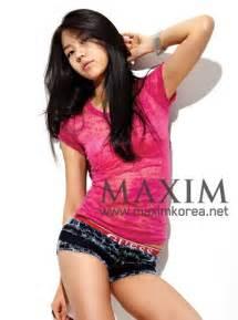 Maxim Korea Magazine Models