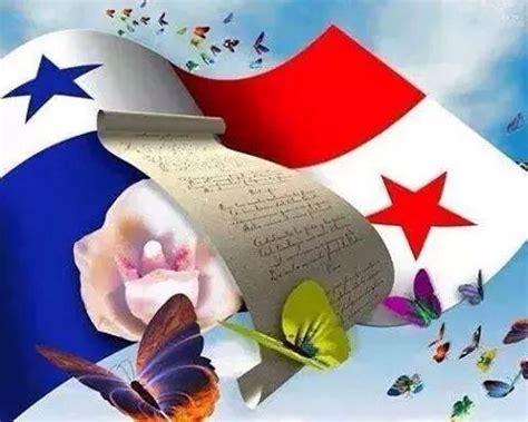 Día de los Símbolos patrios panameños | Embajada de Panamá ...