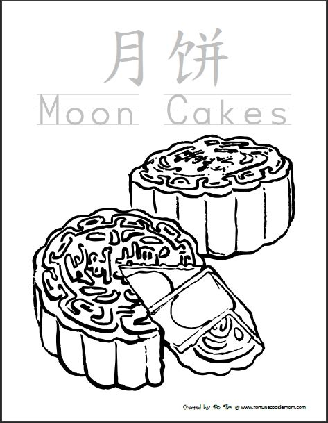 library  mid autumn festival clip art transparent library black  white png files clipart