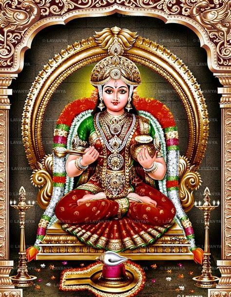 morning to all shiva shakti hindu deities ganesha