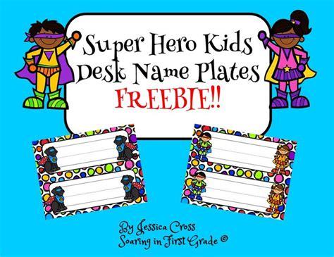 Super Hero Kids Desk Name Plates Freebie! Several Designs