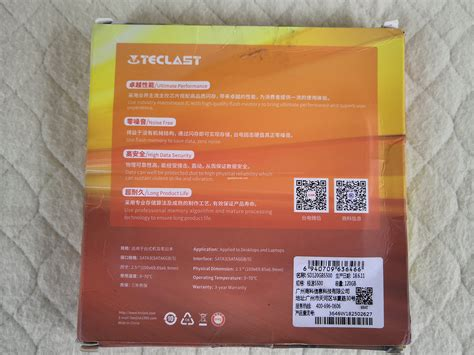 best 120 ssd teclast s500 120gb ssd on review best sata 3 solid
