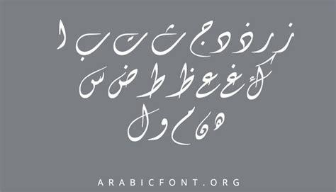 diwani arabic fonts