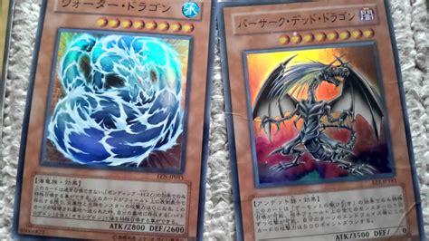 yu gi  trading card game japan rhea