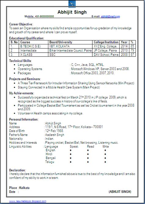 excellent one page resume sle of computer science engineer b tech fresher in word doc