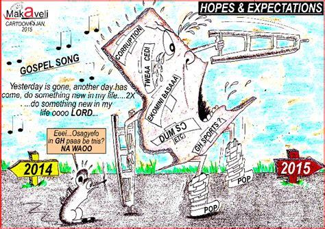 Cartoon: GH Hopes and Expectations